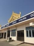 Airport at Bagan.